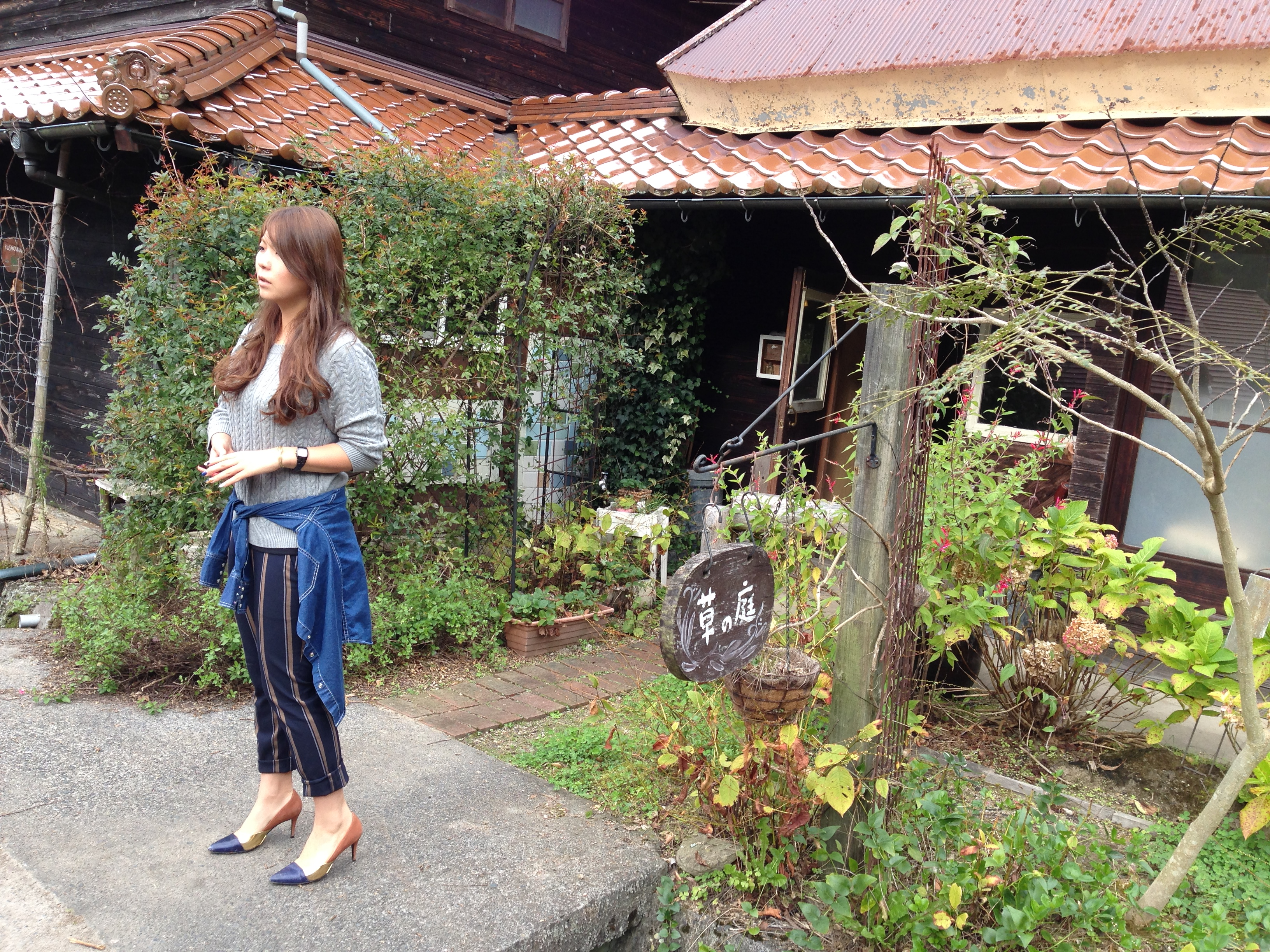 草の庭 :吉賀町 – Orange Harmony オレンジハーモニー
